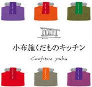 kudamono_nabi.jpg
